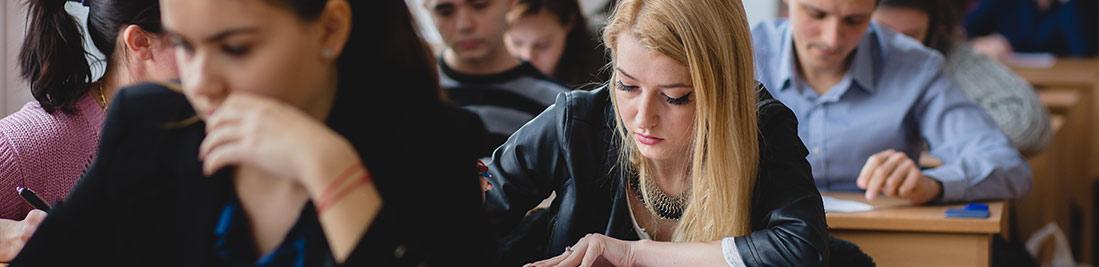 școli de studii avansate UVVG Arad
