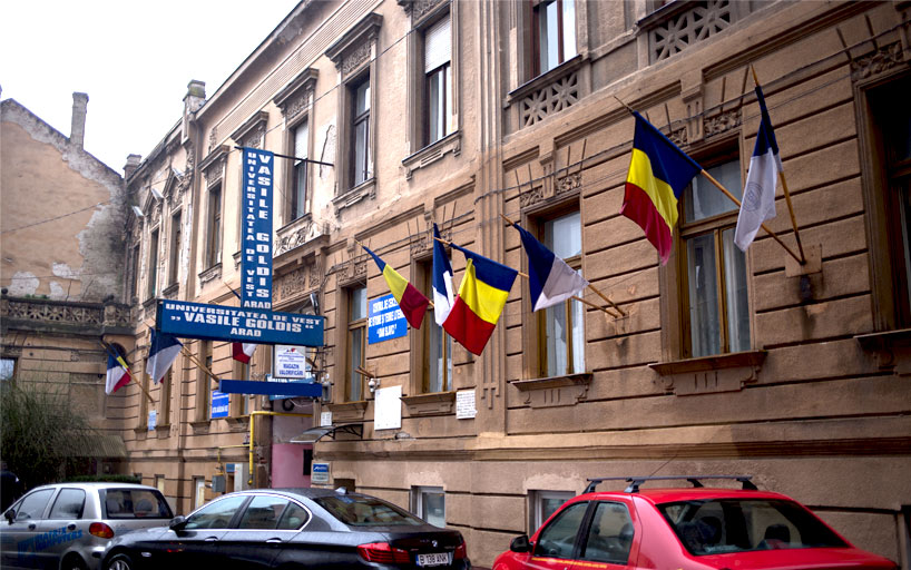 "Muzeul Memorial Universitar ""Vasile Goldiş"""