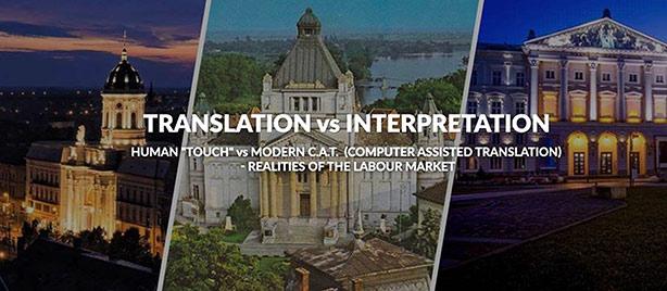 Translation-vs-Interpretation