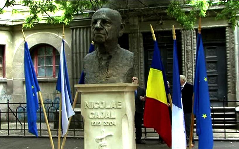"""Centrul de Studii Iudaice """"Academician Nicolae Cajal"""" Arad"""
