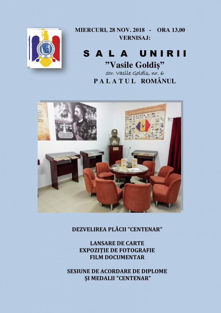 AFIS SALA UNIRII-1